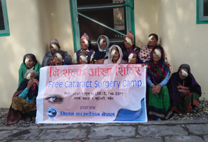 Free Eye camp in Kyang, Khuijari, Parbat